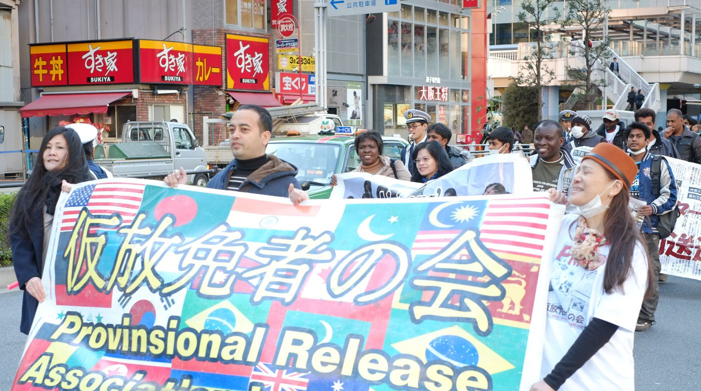Former detainees seek reform of japanese immigration system japan former detainees seek reform of japanese immigration system japan today stopboris Image collections