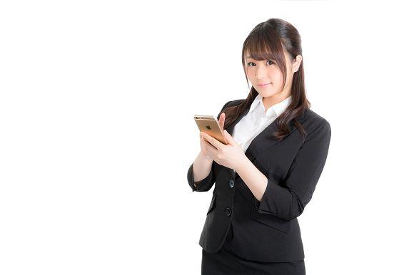 Japanische mobile Dating Am besten kostenlos Dating melbourne