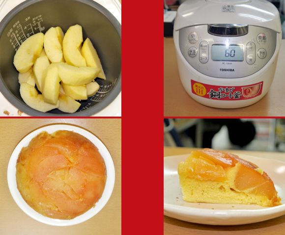 How to make sweet apple pancakes using a rice cooker japan today ccuart Images