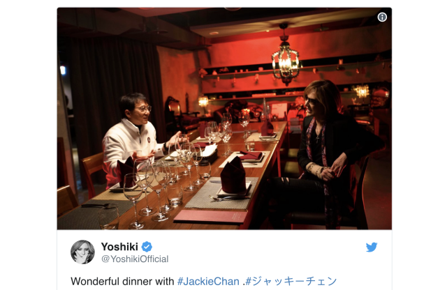 c3c8f3e7b X Japan's Yoshiki apologizes for having dinner with Jackie Chan ...