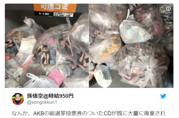 Idol group AKB48 sells 2 5 million copies of new CD