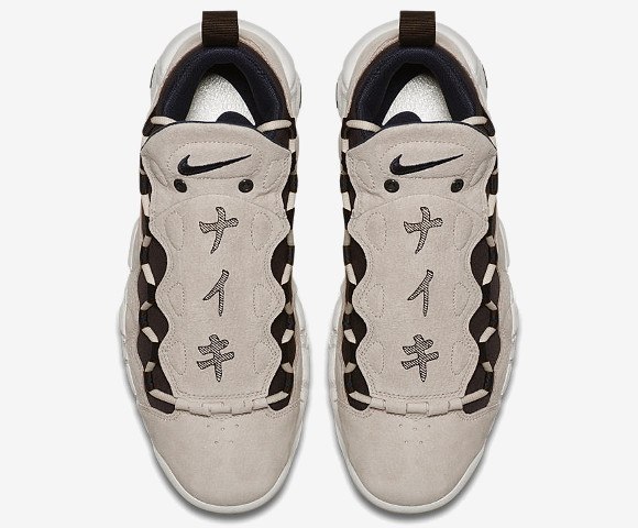 ed4b5cad Nike Air Mo' Money sneakers with Japanese text and yen symbols are coolest  kicks around - Japan Today