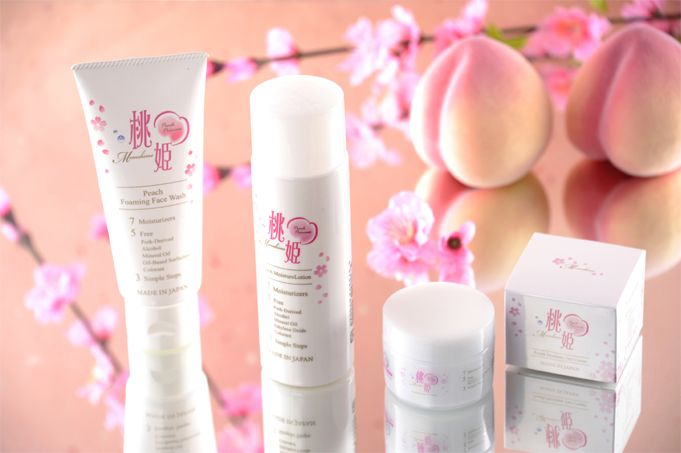 New Halal Skincare Line Released Japan Today