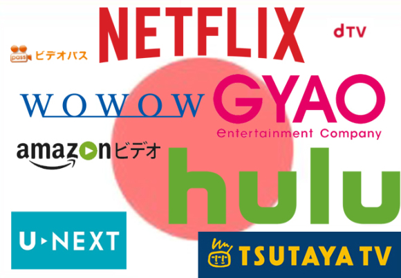 What is Japan's most used on-demand video streaming service