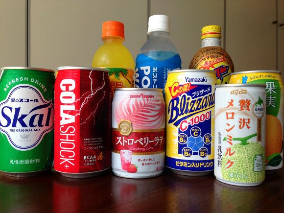 drinks japanese vending machine beverage japan food fly obscure radar under soranews24