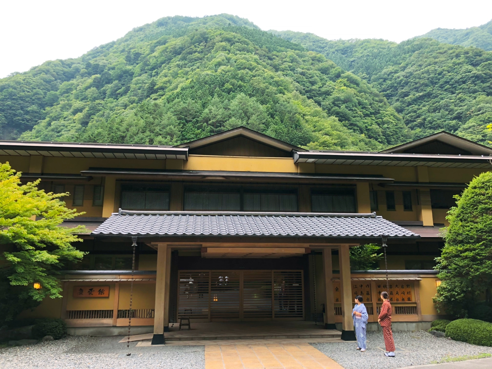 The Worlds Oldest Hotel What Its Like To Stay At Japans Mount Fuji Shizuoka Tourist Pass Mini 3 Days Nishiyama Onsen Keiunkan Japan Today