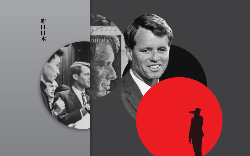 Robert Kennedy in Japan