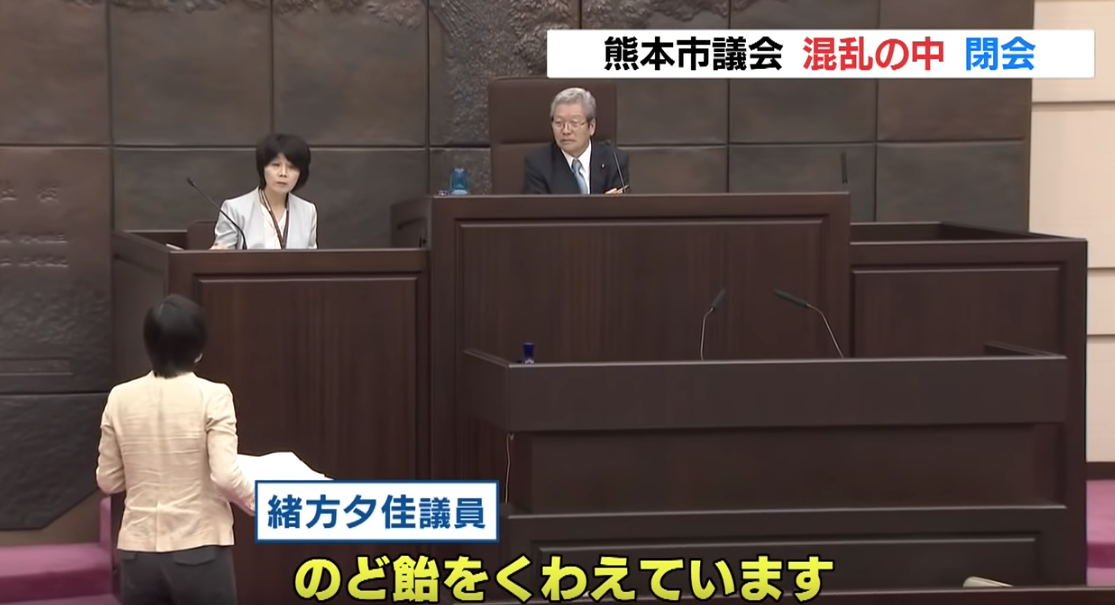 Kumamoto councilwoman who took baby to work kicked out of conference