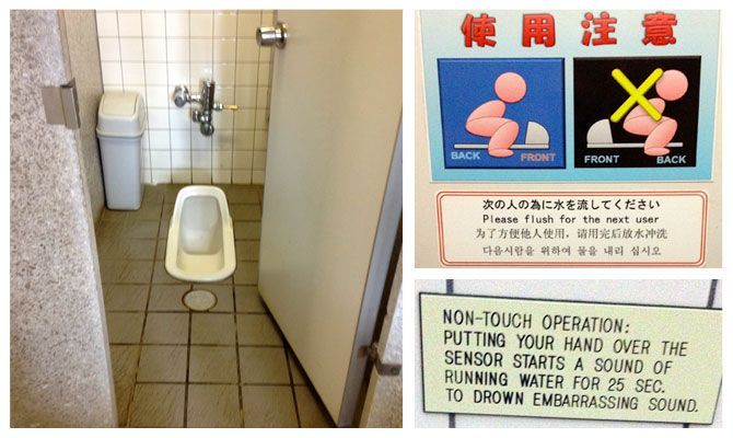 Minister Of Toilets Aims To Transform Japan S Public Loos