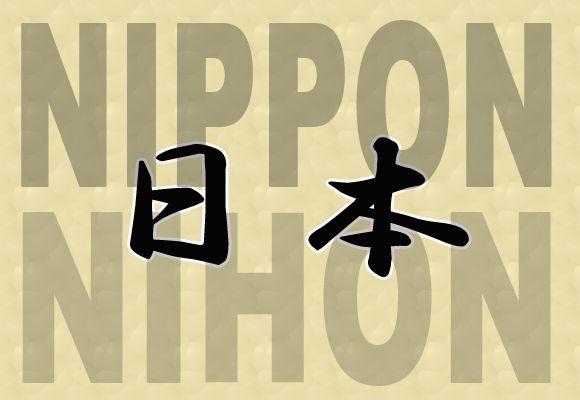 Япония ниппон дорогая 10 рублевая монета