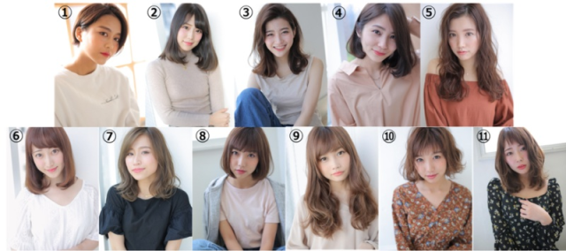Which hairstyle makes a woman look good at her job?' asks Japanese survey -  Japan Today
