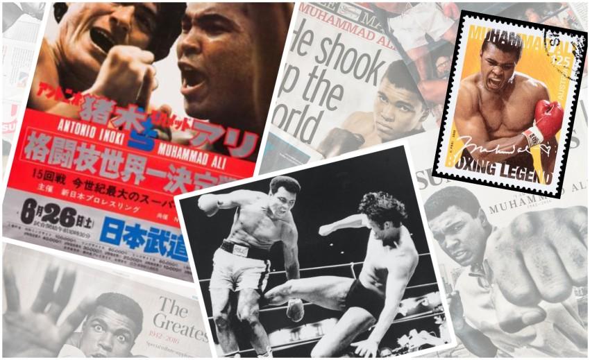 Ali vs. Inoki, 1976