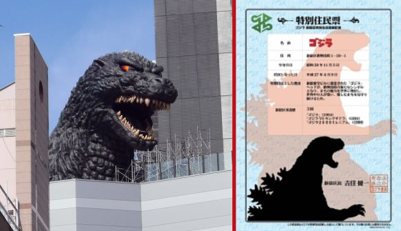 essays on godzilla Category: essays  shin godzilla, the first new japanese godzilla film in twelve  years, stomped into the record books as japan's top moneymaking live-action.