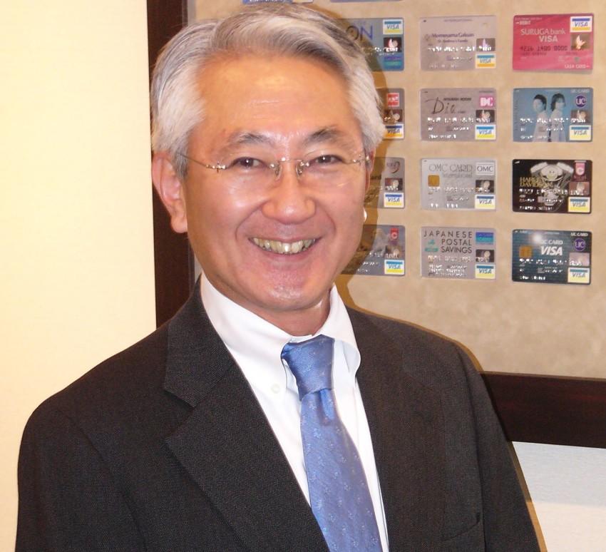 Visa Worldwide (Japan) Co Ltd - Japan Today