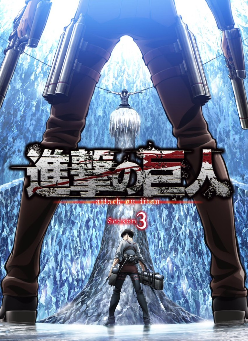 Attack on Titan Season 3' release schedule announced - Japan Today