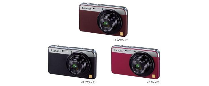 Slim classic designed lumix camera japan today - Lumix classic ...