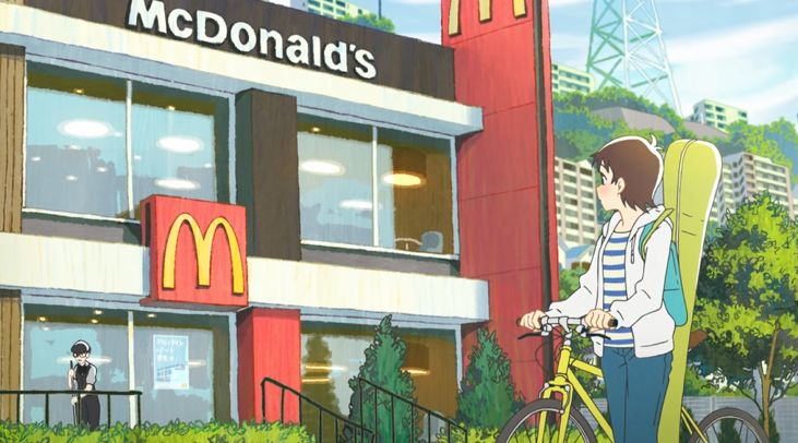 Anime McDonalds Looks Like An Awesome Place To Work Part Time