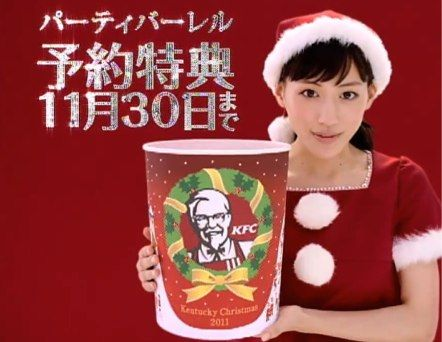 Japanese Christmas.The Kfc Christmas Connection In Japan Japan Today